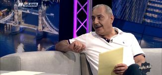 '' النقابة ما اتفعلت بسبب مقاطعة بعض الفنانين ''- خليل ابو نقولا - ج2 -14.6.2017- رمضان بالبلد