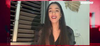 المعلمة لينا:تغني القواعد والإرشادات لطلابها لتكون العودة للدراسة أكثر سلاسة،المحتوى في رمضان،حلقة19