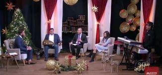ابراهيم بشناق ، ماجد عزام وميري منسى - ج3- 29-12-2016- #شو_بالبلد - قناة مساواة الفضائية
