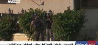 قوات الاحتلال الإسرائيلي تنسحب من رام الله والبيرة.. مخلفة إصابات وأضرار،الكاملة،اخبار مساواة،10-12