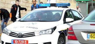 غيض من فيض .. آفة العنف والجريمة في المجتمع العربي - الكاملة - ح2 - الهويات الحمر- مساواة