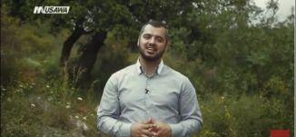كيف تتعامل مع جارك ؟!  - ج1 - الحلقة 23 - الإمام - قناة مساواة الفضائية - MusawaChannel