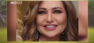 انوشكا وتقديم برنامج تلفزيوني -  بسيم داموني - صباحنا غير- 3.8.2017 - قناة مساواة  الفضائية