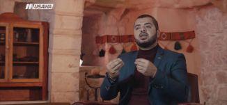 كيف تكون امامآ بالعلم والحق والنور ؟ !! - ج1 - الحلقة الخامسة - الإمام - قناة مساواة الفضائية