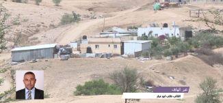 على الحكومة تزويد القرى غير المعترف بها بالمياه - طلب ابو عرار - #الظهيرة -22-6-2016- مساواة
