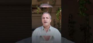 اخبار غير سارة - ارتفاع عدد الاصابات بفيروس كورونا في رهط الى 4 - ياسر العقبي