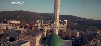 آذان المغرب - المسجد القديم - دير حنا - الفقرة الدينية - الحلقةالرابعة عشر  - قناة مساواة الفضائية