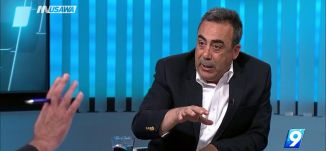 في الانتخابات المحلية القادمة؛ 50% من الرؤساء العرب سبتغيرون؟!بروفيسور أسعد غانم ،التاسعة، 4.5.18