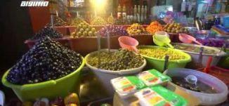 سوق الزاوية في غزة ،مراسلون،28.4.2019- قناة مساواة