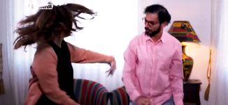 ڤالس - صبحي حصري، إباء منذر - الحلقةا 19 - عنا الحل -14.06.2017 - قناة مساواة الفضائية
