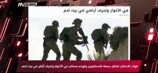 سي ان ان  - إسرائيل تحتجز أمريكية.. وواشنطن: القرار بيد إسرائيل، مترو الصحافة،12-10-2018