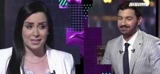 مفاجأة عفاف لأمير بمناسبة الشراكة المهنية ،عفاف شيني،ح11منحكي لبلد،رمضان 2019