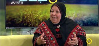 إحياء المناسبات الدينية  بالتراث الفلسطيني - فتحية خطيب ( ام مبارك)  - صباحنا غير- 26-4-2017