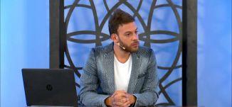 سعيد نهري - نزاهة سلطة القضاء- 22-10-2015 - قناة مساواة الفضائية - شو بالبلد - Musawa Channel-