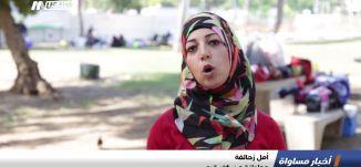 تقرير : سياحة العيد ما بين الإقبال الداخلي ودول الجوار،اخبار مساواة، 24-8-2018-مساواة