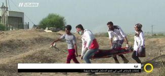 إصابات بالرصاص الحي في قمع الاحتلال لمسيرة نسوية في غزة ،صباحنا غير،4-7-2018 ،قناة مساواة