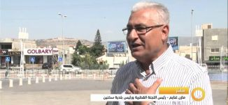 مظاهرة الغضب القطرية في سخنين - 14-10-2015 - قناة مساواة الفضائية - Musawa Channel