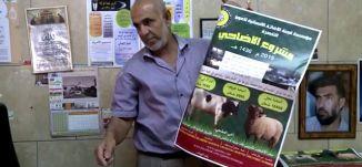 Musawachannel لجنة الزكاة   الناصرة   25 9 2015  قناة مساواة الفضائية  صباحنا غير
