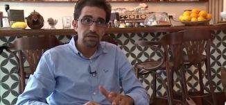 الكاتب بشير شلش - مقهى دار راية - حيفا - #رحالات - 12-11-2015 - قناة مساواة الفضائية
