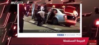 عرب 48 : بفارق ساعتين: 3 قتلى عرب في جريمتي إطلاق نار باللد ،مترو الصحافة ،16-12-2018