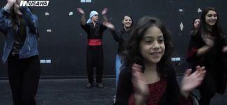 عروس الكرمل للدبكة تحيي التراث الفلسطيني ،مراسلون،24.3.2019- قناة مساواة الفضائية