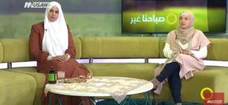 ما هي مشاكل الجهاز الهضمي ؟ وهل هي متأثرة بالتغذية ؟،نسرين ابو شقرة،ايمان ريناوي-13.3.2018