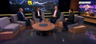 تأثير المجتمع العربي على صفقة القرن والوسائل الإعلامية التي يحتاجها، العدد الأول،ستوديو البلد،مساواة