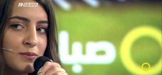 أغنية '' بقولوا بلدي زغيرة '' -  لينا منصور، وسيم فرنسيس - 12-7-2017 - قناة مساواة الفضائية