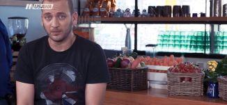 '' الرز الأحمر صحي أكتر من الأبيض  '' -  الشيف نائل زرقاوي - عالطاولة - الحلقة السابعة عشر - ج1