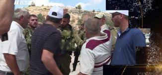 إصابات واعتقالات عقب ممارسات الاحتلال برام الله، اخبار مساواة، 28-8-2018-مساواة