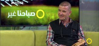 رواية: عفيفة بنت المختار، وسف حجازي،صباحنا غير ،12-11-2018،قناة مساواة الفضائية