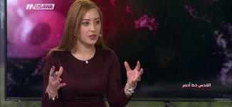 الرئيس عباس يتلقى دعوة من رئيس ايران فهل سيقبل الزيارة ؟  - مترو الصحافة،18.12.17 - مساواة