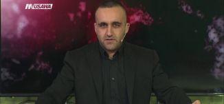 فرانس برس: اجتماع مجلس الأمن بشأن إيران يتحول لجلسة انتقاد للولايات المتحدة ،مترو الصحافة،   7.1.18