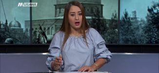 """روسيا اليوم  : نصف قرن ونيف من أم """"النكسات""""،الكاملة،مترو الصحافة،6.6.2018،قناة مساواة الفضائية"""
