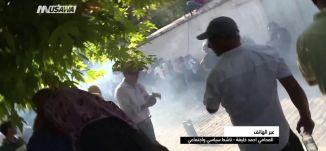 '' من يقف في القدس هم شباب فلسطيني يحملون نفس الهوية ' - أحمد خليفة - تغطية خاصة -27-7-2017