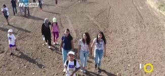 تقرير - احتفالات محلية بيوم المشي العالمي- وجدي عوده  - صباحنا غير-  29.10.2017 - مساواة