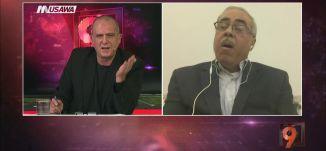 """بيان """"المثقفين والكتاب الفلسطينيين""""؛ لماذا إيران وسوريا وحزب الله؟! ماجد كيالي, التاسعة مع رمزي حكيم"""