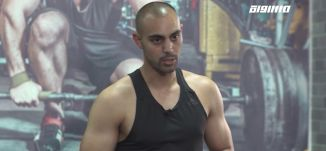 صحتنا غير :  تمارين  رياضية : مع طارق ناطور (trx) ،صباحنا غير،20.6.2019،قناة مساواة