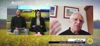 '' قصة العودة موجودة في تفاصيل حياتنا وفي أحلامنا نحن في الشتات ''،د. يوسف عراقي،19.4.2018