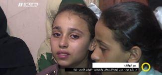 المالكي: دولة فلسطين ترفع قضية ضد الولايات المتحدة أمام محكمة العدل الدولية،صباحنا غير ،30-9-2018