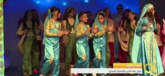 تقرير - فقرة رمضانية - عرض علاء الدين والمصباح السحري - #صباحنا_غير- 13-6-2016- قناة مساواة الفضائية