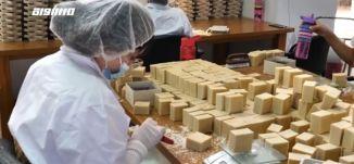 من مشروع صغير إلى مصنعا  يقصده الناس ليتعرفوا على أنواع الصابون الطبيعي،الكاملة،مراسلون،02.11.2020
