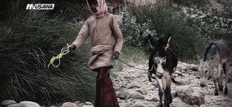 سلطنة عمان  - رمضان حول العالم - الكاملة - الحلقة التاسعة والعشرون - قناة مساواة الفضائية