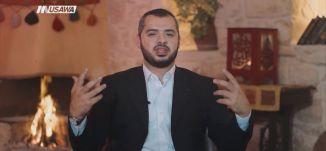 إمام في البشاشة ! - الكاملة - الحلقة 29 - الإمام - قناة مساواة الفضائية - MusawaChannel