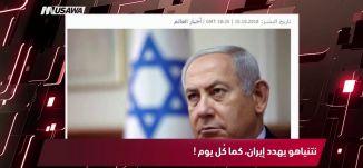 سي ان ان : مسؤولون سعوديون يستعدون للاعتراف بمقتل خاشقجي بالخطأ مترو الصحافة،16-10-2018