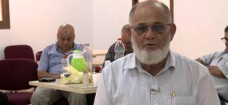 ملتقى الأجداد والأحفاد -15-9-2015- قناة مساواة الفضائية -صباحنا غير - Musawa Channel