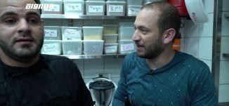 مطبخنا غير - دريد لداوي في مطعم بيجا اكل صحي.،صباحنا غير،6.5.2019،قناة مساواة