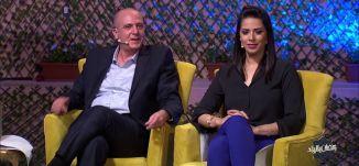 رمضان زمان - الجزء الأول - الحلقة الأولى - #رمضان_بالبلد - 6-6-2016-  قناة مساواة الفضائية