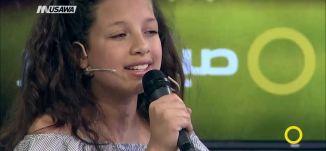 أغنية '' كيفك انت '' - شام قويدري -  صباحنا غير- 18-7-2017 - قناة مساواة الفضائية