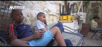 الجالية الافريقية،الحلقة الثانية عشر، القدس عبق التاريخ ، رمضان 2018،قناة مساواة الفضائية